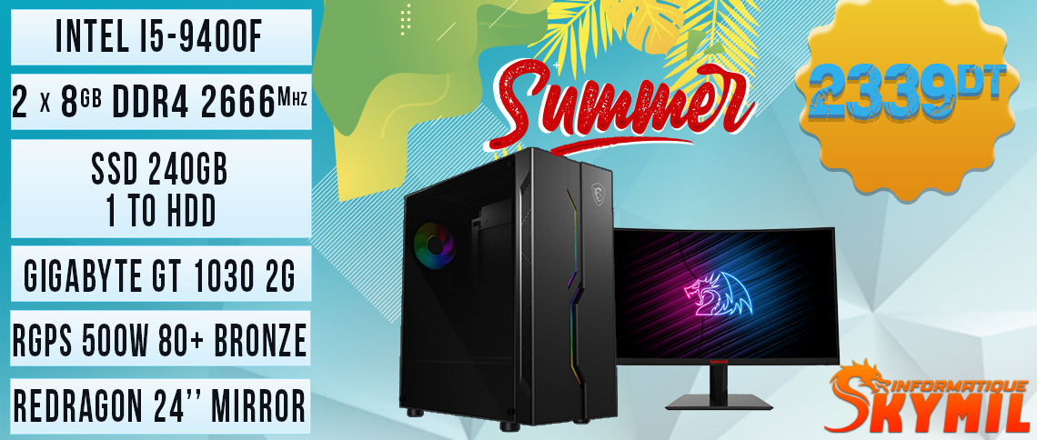 Tunisie Pc Gamer AMD